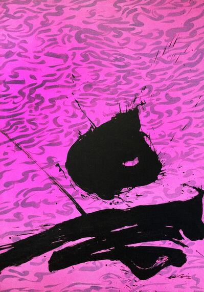 Qin Feng 秦风, 'Desire Landscape (Pink)', 2013