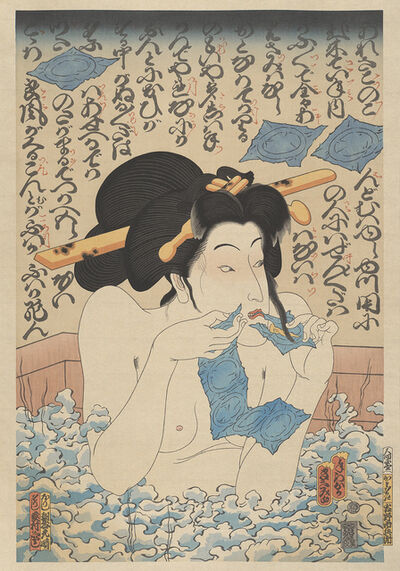 Masami Teraoka, 'AIDS Series/Geisha in Bath', 2008