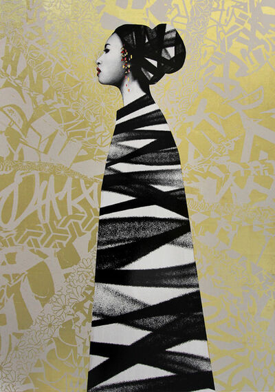 HUSH, 'Retroversion  II  'Gold'', 2017