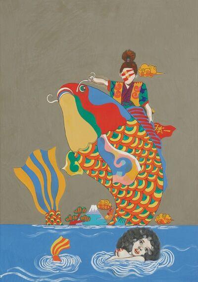 Keiichi Tanaami, 'MERMAID GOLDFISH_3', 1973