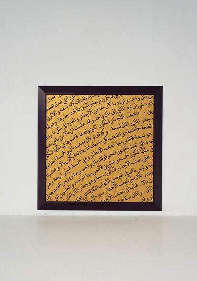 Bernar Venet, 'Homage to Al-Khawarizmi n°3', 2013