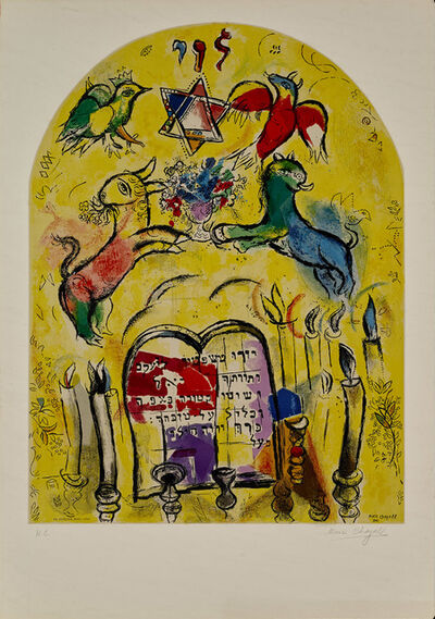 Marc Chagall, 'The Tribe of Levi (Twelve Maquettes of Stained Glass Windows for Jerusalem, CS.14)', 1964