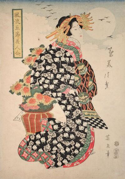 Keisai Eisen, 'Month of Chrysanthemums and Full Moon', ca. 1826