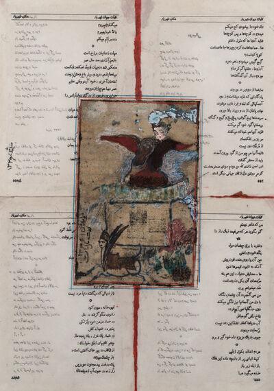 Siah Armajani, 'Oil Belongs to Us', 1957