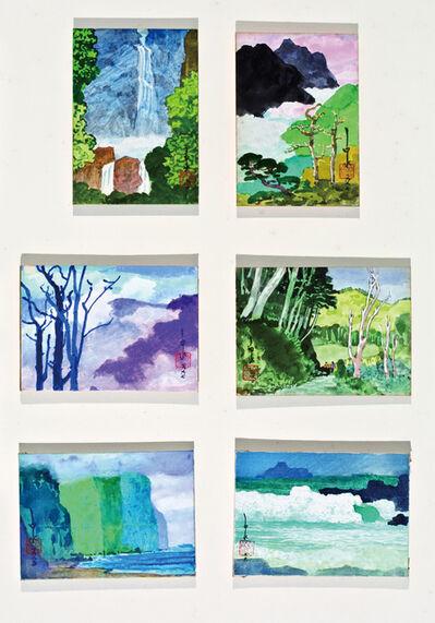 Ma Paisui 馬白水, 'Beauty of Taiwan (5)', 1976-1997