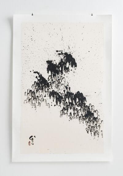 Satoru Hoshino, 'Sansuiki19-d3', 2019