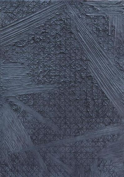 Róbert Köteles, 'Mater no. 30', 2017
