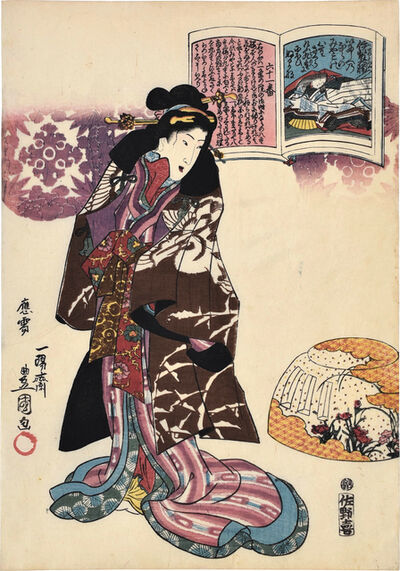 Utagawa Toyokuni III (Utagawa Kunisada), 'A Pictorial Commentary on One Hundred Poems by One Hundred Poets: no. 61, Ise no Taifu', ca. 1845