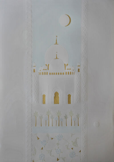 Raeda Ashour, 'Sheikh Zayed Grand Mosque', 2019