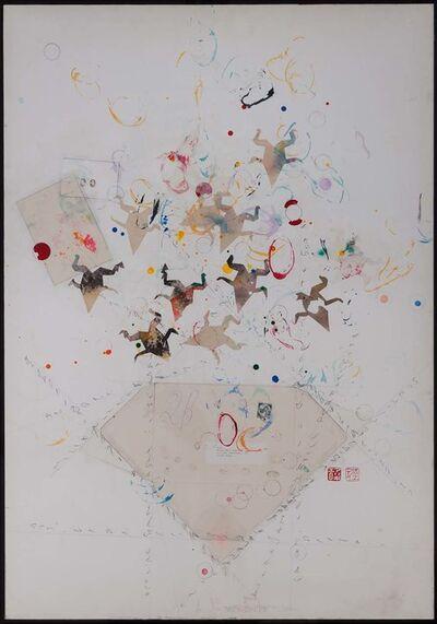 Alighiero Boetti, 'LA NATURA UNA FACCENDA OTTUSA (RANE)', 1990