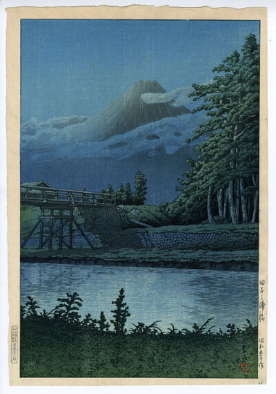 Kawase Hasui, 'Tagonoura Bridge', ca. 1930