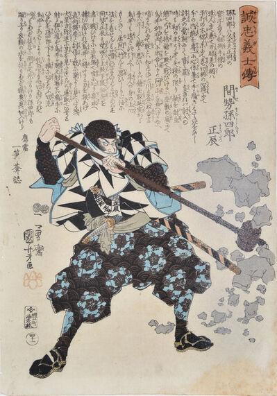 Utagawa Kuniyoshi, 'Mase Magoshiro Masatatsu', ca. 1847