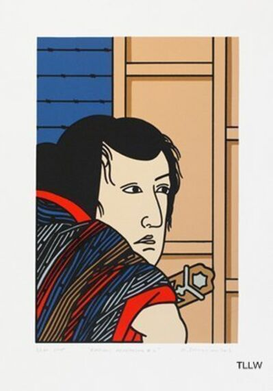 Roger Shimomura, 'Kabuki Reheasal #2', 2012