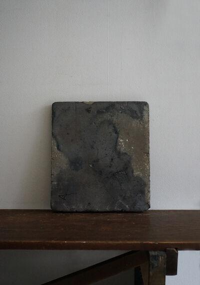 Shiro Tsujimura, 'Plate '