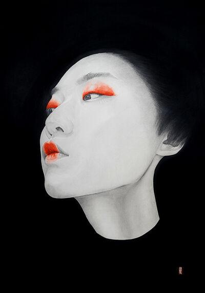 Lantomo, 'Darkness 3: China', 2018
