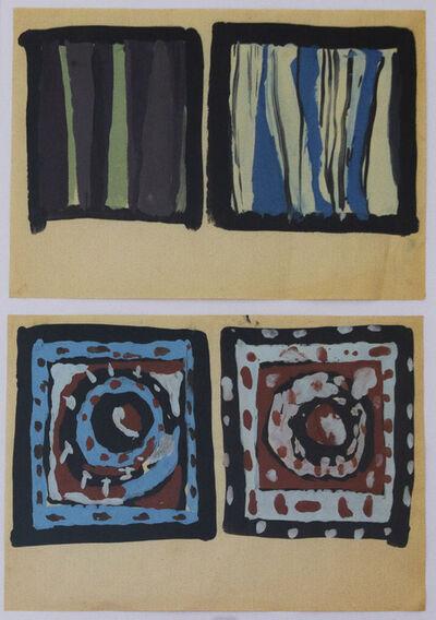 Zohdy Qadry, 'Untitled', ca. 1999