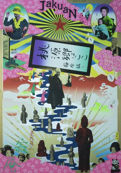 Tadanori Yokoo, 'Jakuan', 1997