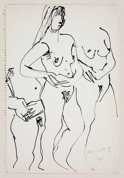 Hoo Mojong, 'Figure 59', 1970
