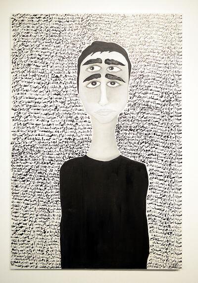 Mahmoud Shaker, 'The Distance II', 2018
