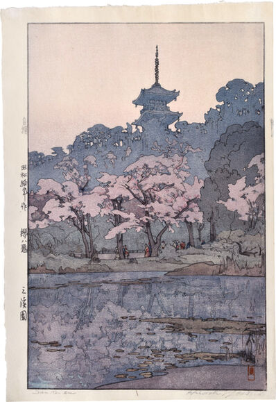 Yoshida Hiroshi, 'Eight Scenes of Cherry Blossoms: Sankei-en Garden', 1935