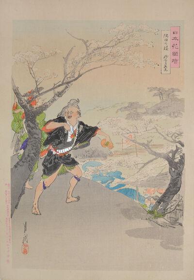 Ogata Gekkō, 'Cherry Blossoms at Sumida', 1897