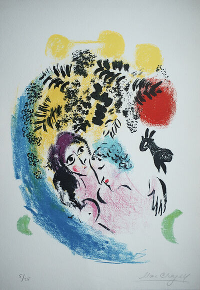 Marc Chagall, 'Lovers with Red Sun', 1960