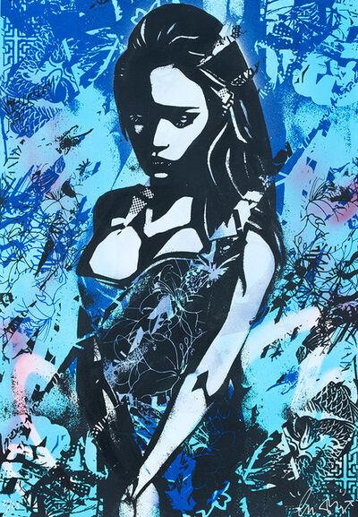 Copyright, 'Sadness Screen - Blue', 2016