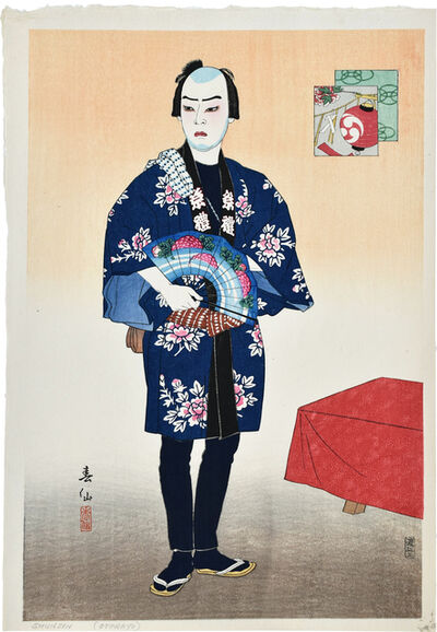 Natori Shunsen, 'Collected Portraits of Shunsen (Supplement): Actor Onoe Kikugoro VI as Omatsuri Sashichi', ca. 1930s