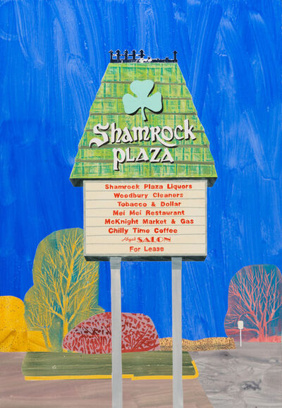 Carolyn Swiszcz, 'Shamrock Plaza, St. Paul', 2017