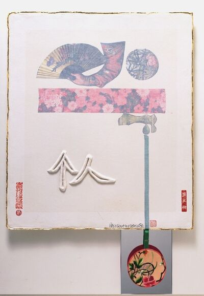 Robert Rauschenberg, 'Individual (from 7 Characters)', 1982
