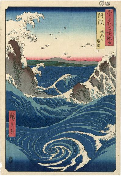 Utagawa Hiroshige (Andō Hiroshige), 'Whirlpool at Naruto, Awa Province', 1855