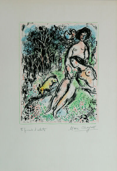 Marc Chagall, 'Idylle aux Champs', 1972