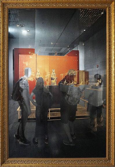 Hongshik Kim, 'Diaogue', 2017