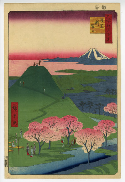 Utagawa Hiroshige (Andō Hiroshige), 'One Hundred Famous Views of Edo, New Fuji, Meguro', 1857