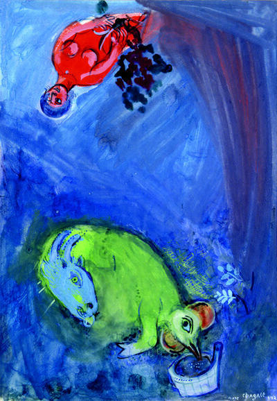 "Marc Chagall, 'Study for ""Spring Time"" (Esquisse pour ""L'air du temps"")', 1942"