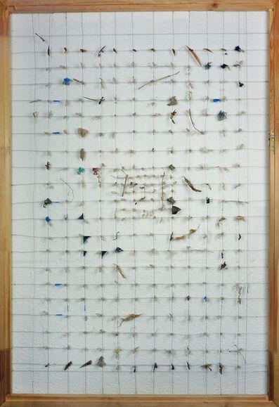 Franky Cruz, 'Grid, Pi/ Spiral Nebulae', 2020