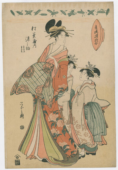 Chobunsai Eishi, 'Somenosuke of the Matsuba-ya with her kamuro Wakaki and Wakaba', 1796-1797