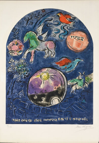 Marc Chagall, 'The Tribe of Simeon (Twelve Maquettes of Stained Glass Windows for Jerusalem, CS.13)', 1964