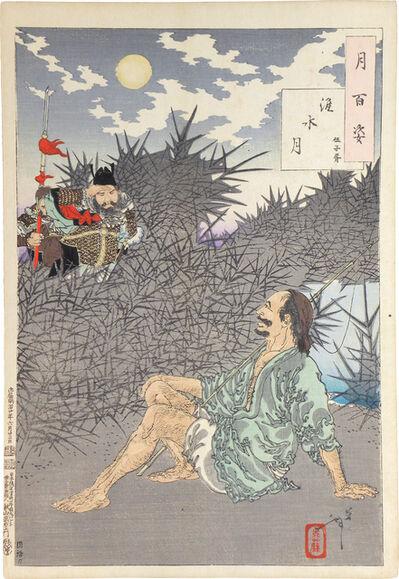 Tsukioka Yoshitoshi, 'One Hundred Aspects of the Moon: no. 48, Huai River moon, Wu Zixu', ca. 1887