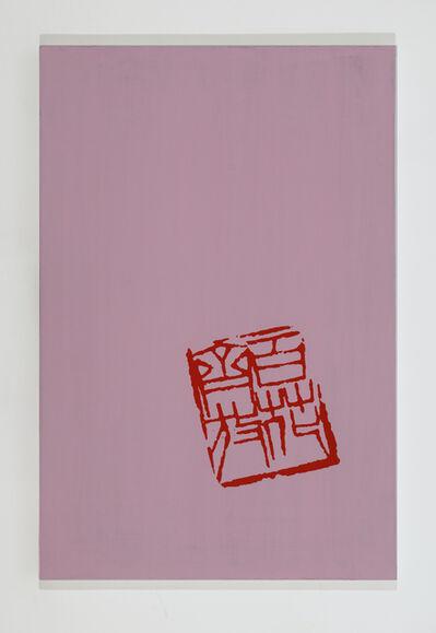 David Diao, 'Seal 2', 2017