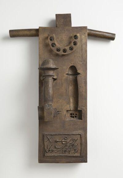 Parviz Tanavoli, 'Persian Telephone II', 1963