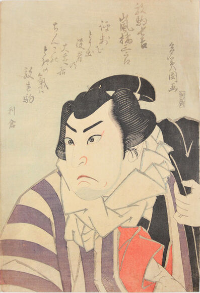 Toyokawa Tamikuni, 'Arashi Kitsuzaburo as Sumo Wrestler Horikoma Chokichi', ca. 1825