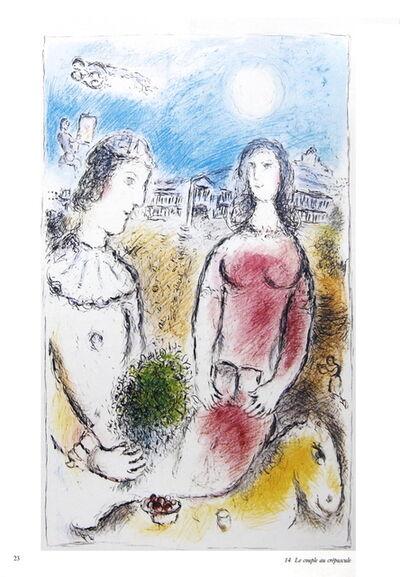 Marc Chagall, 'Le Couple au Crepuscule', 1981