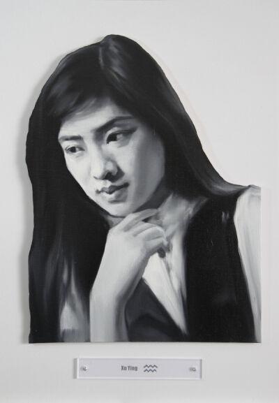 Yao Peng 姚朋, 'Nothing Better - Xu Ying', 2015
