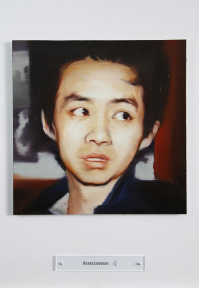 Yao Peng 姚朋, 'Nothing Better - Huang Liaoyuan', 2015
