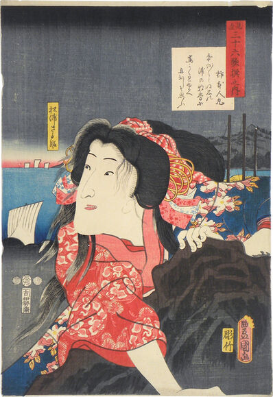 Utagawa Toyokuni III (Utagawa Kunisada), 'Comparisons for Thirty-Six Selected Poems: Poem by Kakinomoto Hitomaro, Actor Iwai Kumesaburo III as Matsuura Sayohime', 1852