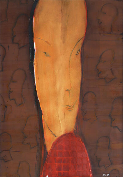 Adel El Siwi, 'Untitled', N/A