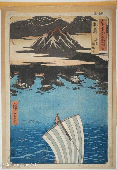 Utagawa Hiroshige (Andō Hiroshige), 'The Mount Inasa in Nagasaki, Hizen Province - No. 63', 1856