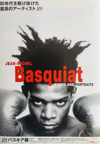 Jean-Michel Basquiat, 'Basquiat Boxing poster Japan 1997 (Basquiat King for a Decade)', 1997