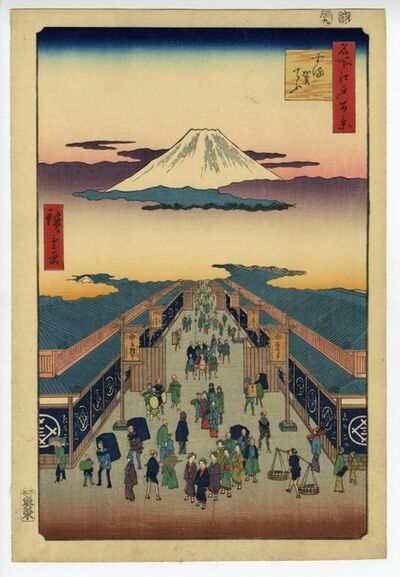 Utagawa Hiroshige (Andō Hiroshige), 'One Hundred Famous Views of  Edo, Suruga-cho ', 1856